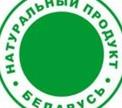 «Натуральный продукт» - В Беларуси появятся продукты питания со знаком