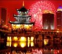 Новогодний стол в странах Дальнего Востока