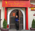 «Casa Agustin Lopez»: дом, где живет Испания!!!
