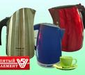 Покупаем электрический чайник: какой из чайников милее, всех практичней, горячее???