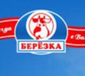 ОАО «Березовский сыродельный комбинат» празднует юбилей!