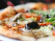 """Итальянская кухня: Пицца """"Примавера"""""""