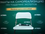 Финал конкурса Activia Day
