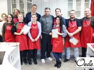 В Первой кулинарной школе Oede прошел мастер-класс по стейкам