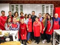 В Первой Кулинарной школе  Oede прошел мастер-класс Грузинская кухня