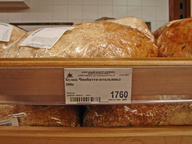 Контрольная закупка: где искать итальянский хлеб???