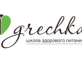 В Школе здорового питания Grechka идет набор в группы!