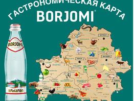 Вкусное достояние: первая в Беларуси гастрономическая карта