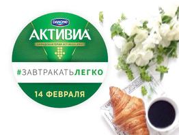 В Минске запустили бесплатный сервис доставки валентинок