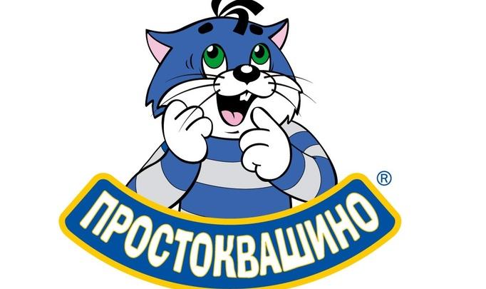 Мы из Простоквашино | ВКонтакте