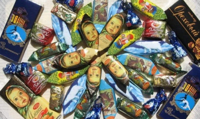 советские конфеты фото