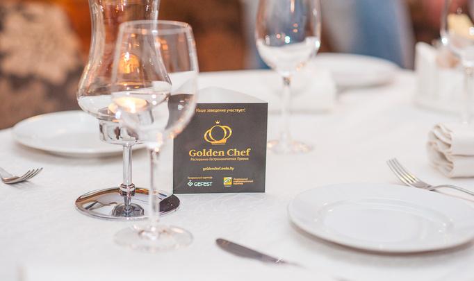 Golden-ужин: старт дан в «Поющих фонтанах»!