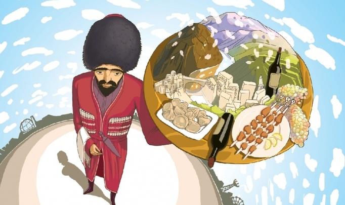 Все рисунки о грузинско о