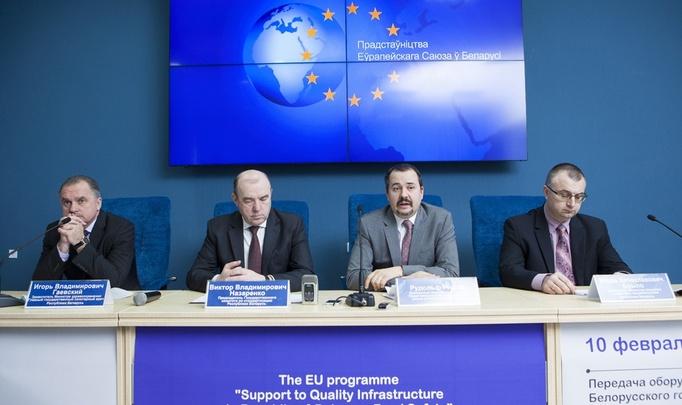Беларусь и Европейский союз завершили трехлетнюю программу «Поддержка инфраструктуры качества – безопасность пищевых продуктов»