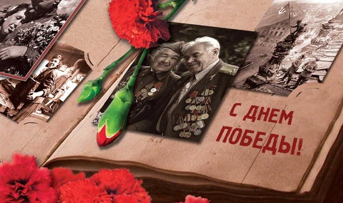 История одного ветерана: о тяготах жизни в годы Великой Отечественной войны