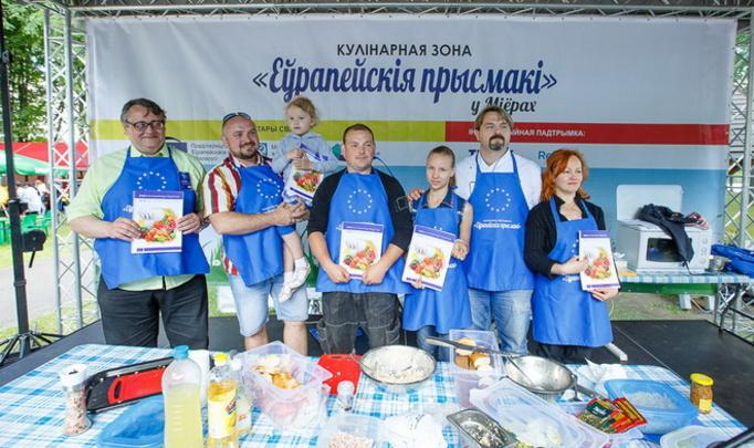 В Миорах прошел кулинарный фестиваль «Еўрапейскія прысмакі»