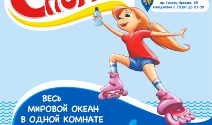 Мировой океан в одной комнате и 30 экспериментов: первый учебный водный класс в Минске