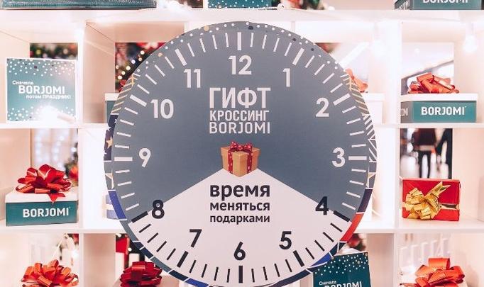 в Минске прошел массовый гифткроссинг