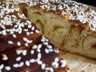 Пирог с кунжутной халвой