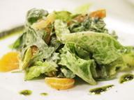 Салат «Сочный с роменом и рукколой»