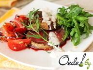 Говядина в бараньей сетке с осетинским салатом