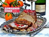 Свинина, запеченная в гранатовом соке