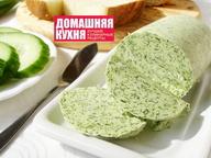 Чесночное масло с зеленью