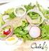 Салат с зеленью и отварным языком